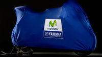 2014 Yamaha MotoGP livery presentation on 19th March