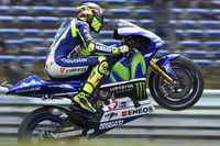 Movistar Yamaha's Rossi Claims Phenomenal MotoGP Pole Position at the Cathedral
