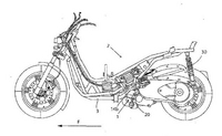 BMW Patent Reveals Plans for Small-Displacement Scooter