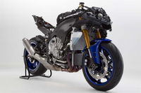 "Yamaha ""YZF-R1S"" Spied in CARB Documents"