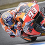 Marquez bags first MotoGP™ Motegi pole ahead of Petronas duo