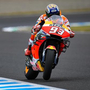 Marquez beats Quartararo in Warm Up at Motegi