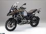 Procycles Taking Deposits for New BMW R1200 GS Adventure
