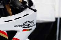 IOMTT: Mugen Confirms Two-Rider Team for TT Zero